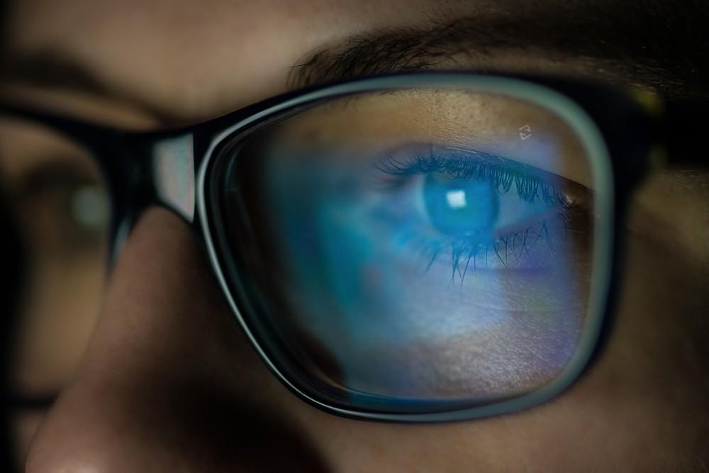 Zeiss Bildschirmbrille
