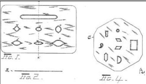 Die Zeichnung zu einer Radierschablone von 1888. Die ovale Aussparung für ganze Wörter und die vieleckigen für Komma, Punkt oder einzelne Buchstaben.  Foto: Historische Bürowelt