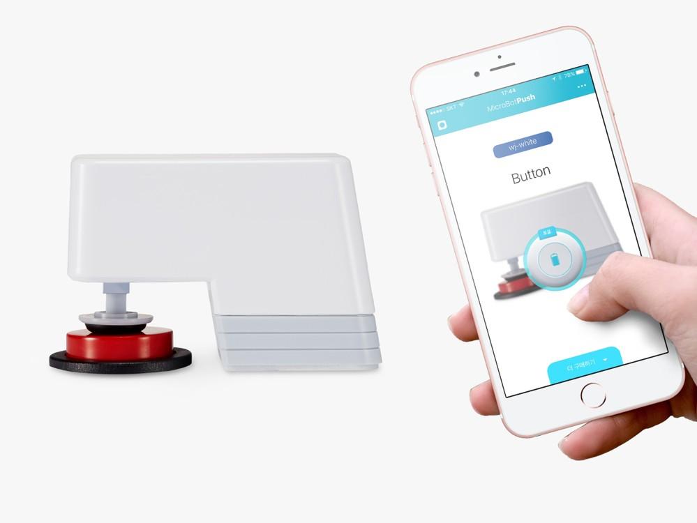 MicroBot Push Smart.