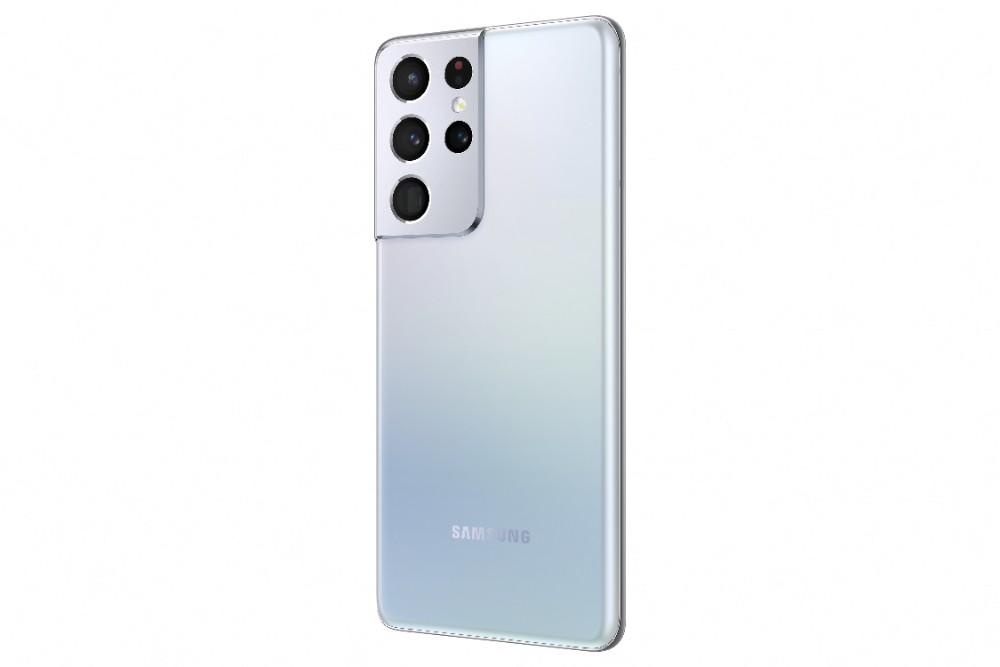 Samsung S21 Ultra 5G.